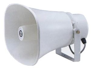 Reproduktor SHOW SC-15AH