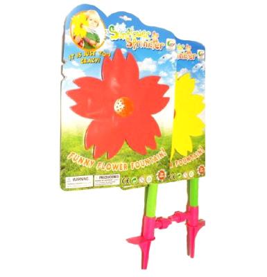 Dětská slunečnice INTEX stříkací 67cm