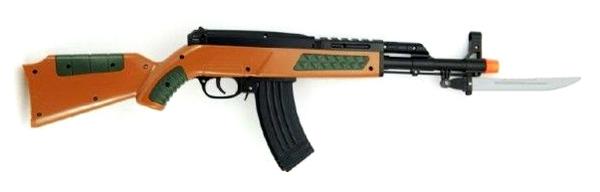 Dětská puška TEDDIES na kuličky 56 cm