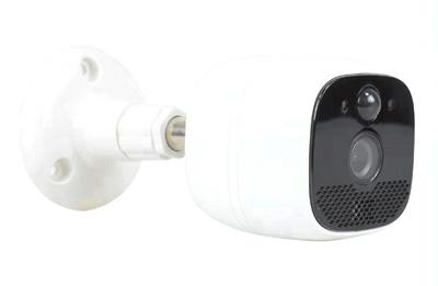 Kamera WIFI SECURIA PRO BATTERY 2MP 1080P venkovní fixní