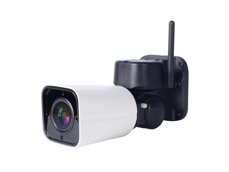 Kamera SECURIA PRO N390W-200W