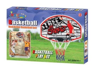 Koš na basketbal G21 dětský
