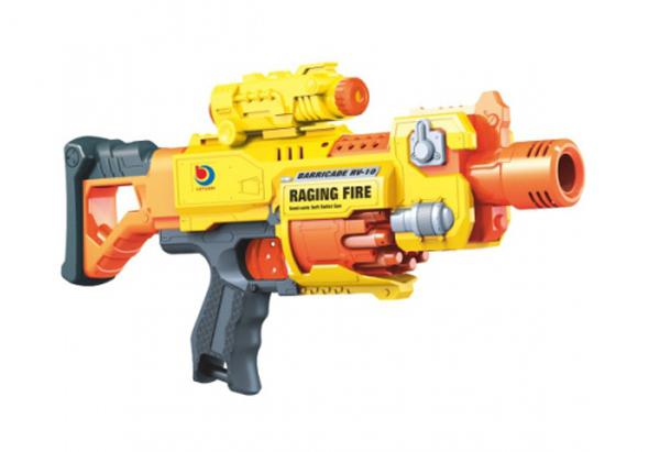Pistole G21 HOT BEE 44 cm