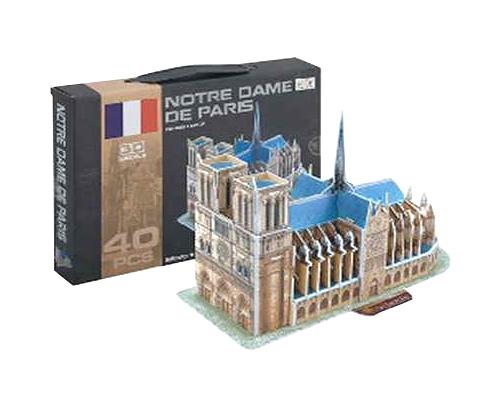 Puzzle 3D Notre Dame 40 dílků, papírové