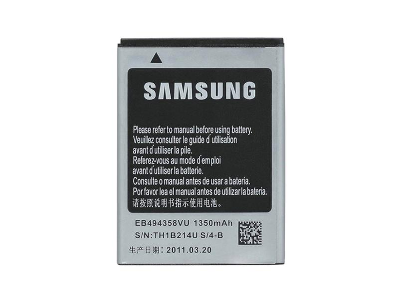 Baterie SAMSUNG EB494358VU 1350 mAh