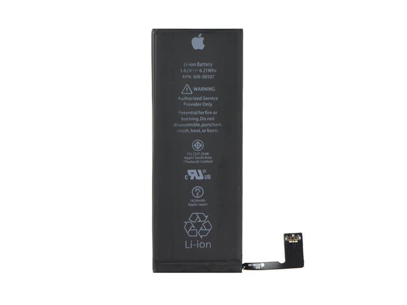 Baterie gsm APPLE IPHONE 5/5S/SE 1624mAh