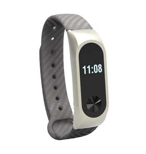 Řemínek XIAOMI MI BAND 2 CARBON GREY