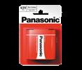 ZnCl obyčejné baterie