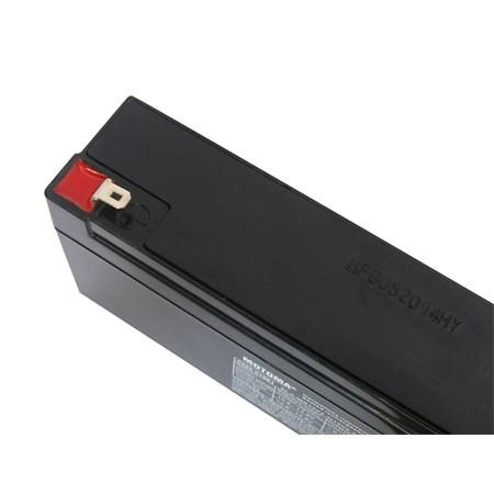 Baterie olověná 12V 2,3Ah MOTOMA