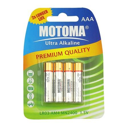 Balíček 2+1 (288 ks) Baterie alkalická AAA (R03) MOTOMA Ultra Alkaline (3 krabice 04270213)