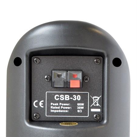 Reprosoustava SHOW CSB-30