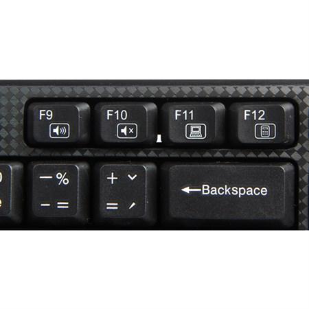 PC klávesnice YENKEE YKB 1002CS USB LOGIC, multimediální