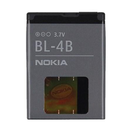 Baterie Nokia BL-4B, 700mAh, Li-Ion (bulk)