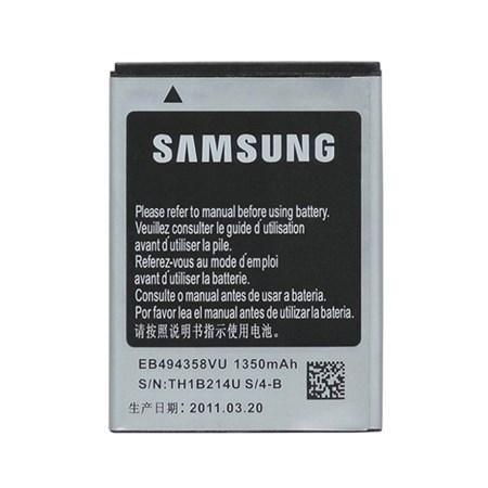 Baterie Samsung EB494358VU, Li-Ion 1350mAh (Bulk)