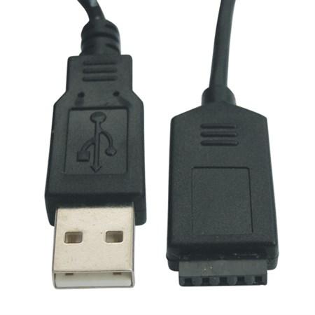 Kabel na programování  USB84050