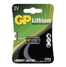 Foto lithiová baterie GP CR2