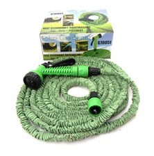 Zahradní hadice smršťovací, 5m-15m,7 funkcí, GEKO